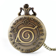 2018 New Model Custom Brand Anime Style Pocket Watch With Snake Chain