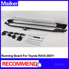Aluminium alloy b--m--w type side step bar running boards with side skirt for RAV4 2007 side step running board 4x4 tuning parts