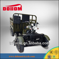 250cc/300cc Cargo Motorcycle ATV four wheel motorcycle