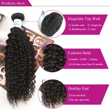 Tight And Neat aliexpress hair kinky curly braiding hair
