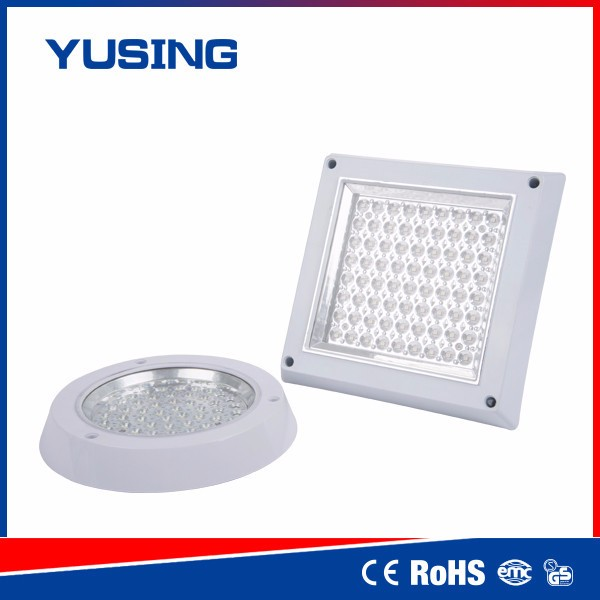 Plastic Replacement Cover 4x4 Led Kitchen Ceiling Lights