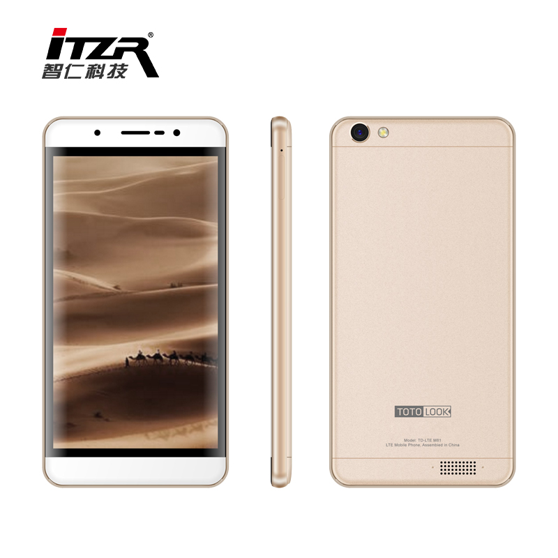 2017 5 inch Metal casing mobile 4G Lte big battery only 7.9mm slim body 13MP camera smartphone Android cell phone