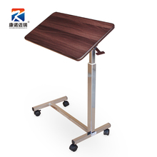 P10 Wooden Movable Hospital Overbed Dining Table With Hight Adjustale