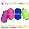 color polyamide nylon yarn dty