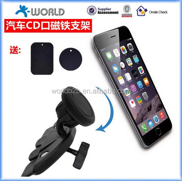 CD slot car mount phone holder magnetic mobile phone car holder