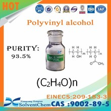 chinese polyvinyl alcohol top quality