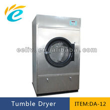 electric/steam/gas supply wool drying machine