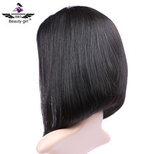 No shedding no tangling vietnam human hair pubic wig full lace curly bob wig