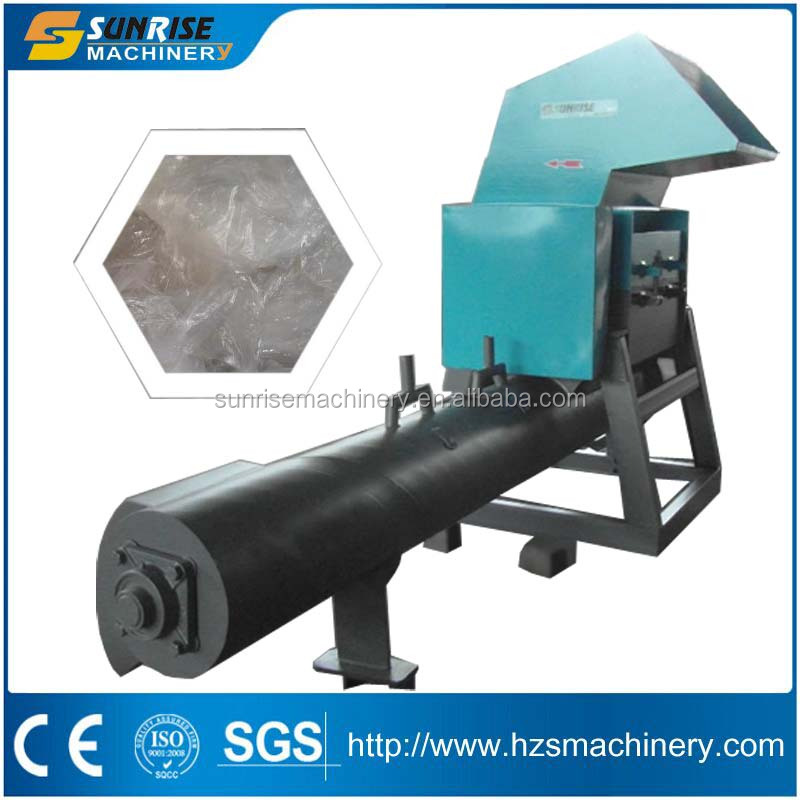 Plastic PE PP film crusher & crushing machine for plastic film