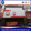 Chinese Building Material 3d Steel Mesh Wall Panel