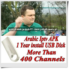 128M USB disk free shipping arabic apk 450 plus Africa French Arabic channels can have a test 1 year free