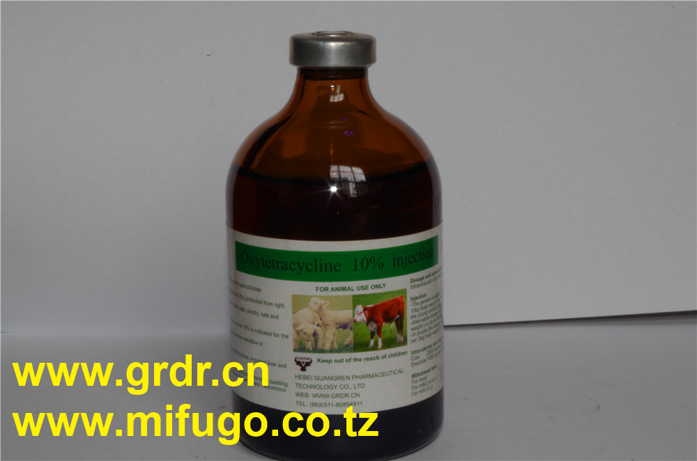 mifugo veterinary vaccines antibiotic oxytetracycline injection