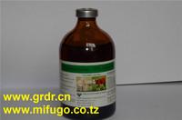 mifugo veterinary vaccines antibiotic oxytetracycline injection