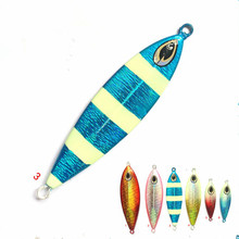 drill and fixtures egi squid jig fishing lure