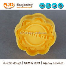 Customized 3D Cookie Stamp Creative Star Plastic Cookie Cutters