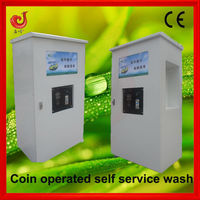 2014 CE coin /card operated self service car wash/self-service window cleaning equipment