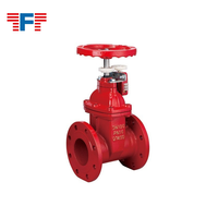 Fire Control Gate Valve Best Quality
