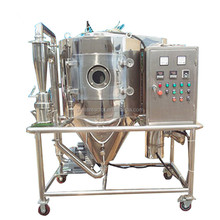 Milk Powder Making Machine Centrifugal Spray Dryer china suppliers