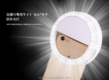 YOUTOBE Facebook hot selling Selfie ring light with clip fisheye on Phone/PC/for IPAD