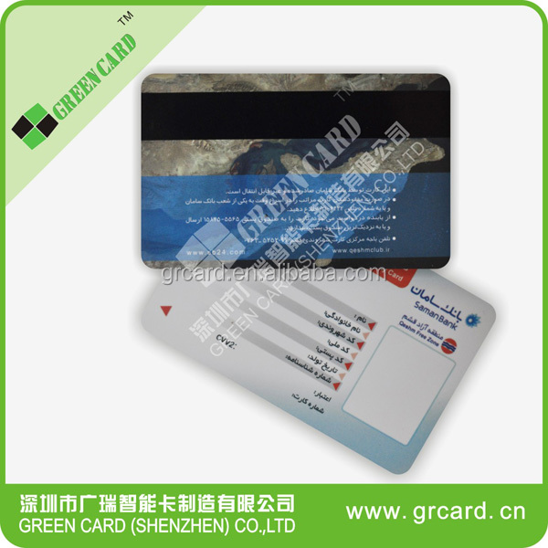 Door access control card printing card rfid card for department elevator