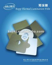Both Sides or One Side Corona Treated BOPP Film for Printing