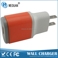 MEOUAN quick charge 2.0 wall charger
