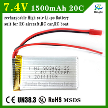 wltoys V913 RC helicopter WL912 RC boat wltoys L959 L969 L979 L202 high speed RC car 7.4V 1500mAh 20C Li-polymer Battery 903462