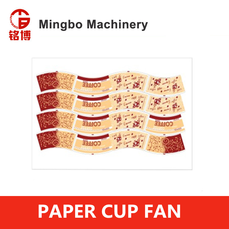Competitive price of paper cup die cutting machine(J-DC850)