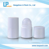 P1067 50ml PP deodorant roll on bottle with round shoulder