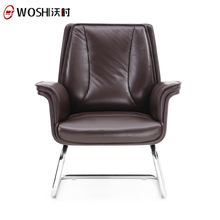 Eco-Friendly Aluminum Base Pu Leather Office Chair Chair Without Wheels/Leather Armchair