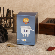 Hot sale paper packaging gift boxes for USB ihpone Power Adapter/car charger packaging boxes