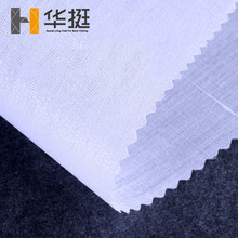 No glue, good styling, resilient, T88M woven interlining fabric lining