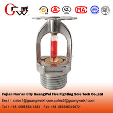Pendent fire sprinkler with 68 degree glass bulb standard response