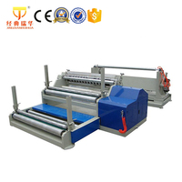 Non Woven Fabric Slit Cutting Machine