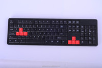 2015 usb arabic keyboard, best multimedia keyboard