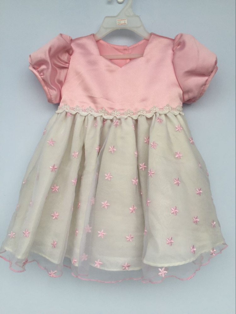 Baby Embroidered Satin Party Dresses(0-24M)