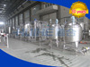 Complete Fresh Milk Production Line Turn Key Project