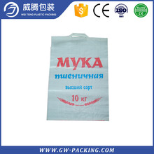 Best supplierpp pp woven rice bag for pain