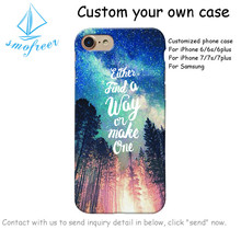 Custom beautiful nigh sky monogram phone case for iPhone 6plus case, for iPhone 7 case TPU