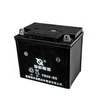 Best Price 12V 28Ah Sealed Lead Acid Three Wheel Motorcycle Battery