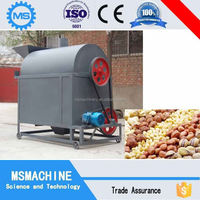 shell fruit and dry fruit roast machine