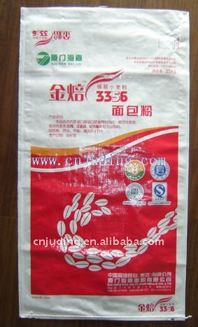 bopp prited rice bags laminated pp woven bags