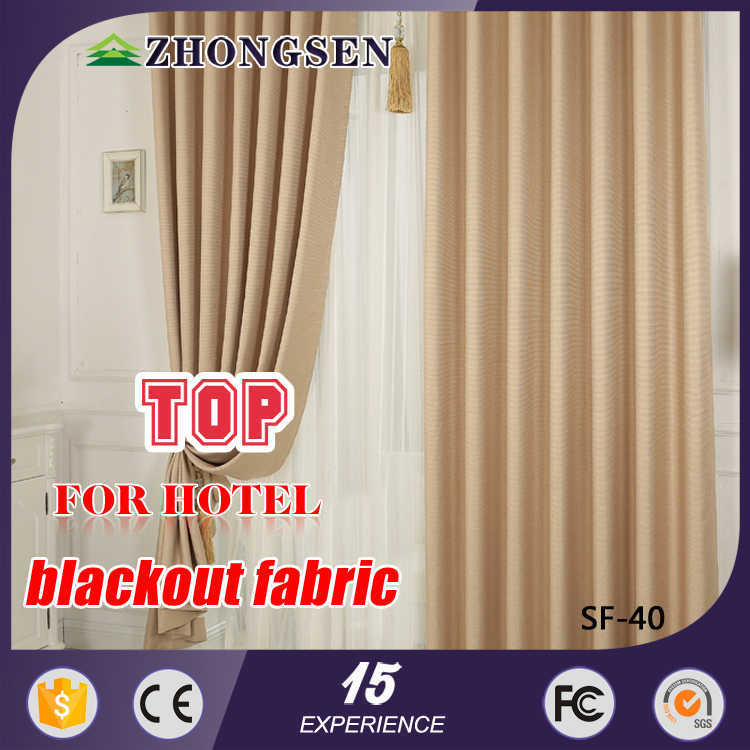 Finely processed cheap 2013 latest designs of curtains