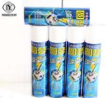 China Manufacturer High Quality Chemical Aerosol Insecticide Spray