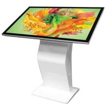 Floor standing Android PC Tablet 55Inch All in One PC Self-Service Information Kiosk multi touch screen kiosk digital signage