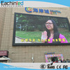 6mm outdoor fixed LED screen LED video wall LED fixed billboard