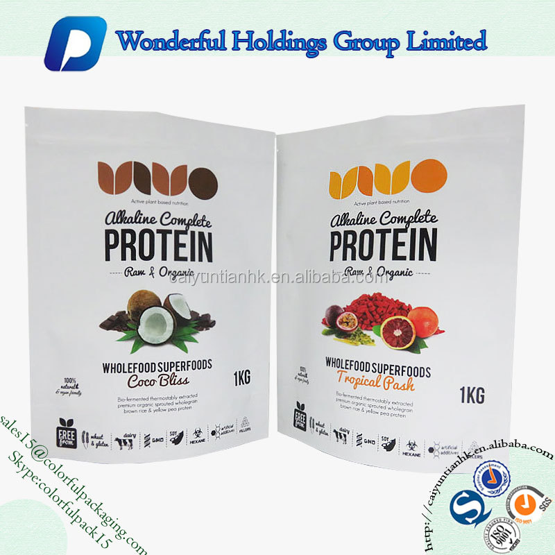 matte white aluminum foil resealable ziplock standup pouches whey protein packaging bags doypack bags