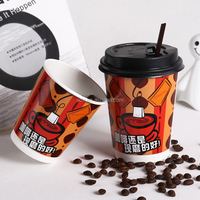 Colorful Printing Coated Embossed Disposable Paper Hot Drinking Cups