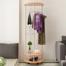 China New Style Modern Stainless Steel Hanging Clothes Drying Rack for Home