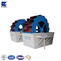 Good Quality Sand Washer spare parts, sand washing plant parts